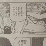 呪術廻戦 144話 日本語 | Jujutsu Kaisen Chapter 144 FULL JP