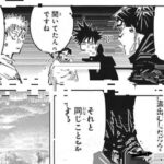 呪術廻戦 144 ー日本語のフル  – Jujutsu Kaisen raw Chapter 144 FULL RAW