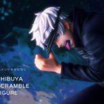 呪術廻戦「五条 悟 -1/7 スケールフィギュア-」 【SHIBUYA SCRAMBLE FIGURE】