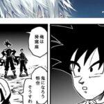 【呪術廻戦 漫画】不思議な物語, パート 302