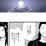 【呪術廻戦 漫画】不思議な物語, パート 309, 無始無終