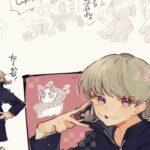 【呪術廻戦 漫画】不思議な物語, パート 310, 呪術廻戦Log