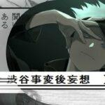 【呪術廻戦 漫画】不思議な物語, パート 317, 呪術【一般】漫画
