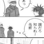 【呪術廻戦 漫画】 呪術廻戦最新話! # 327, 呪術漫画