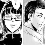 【呪術廻戦 漫画】不思議な物語, パート 328