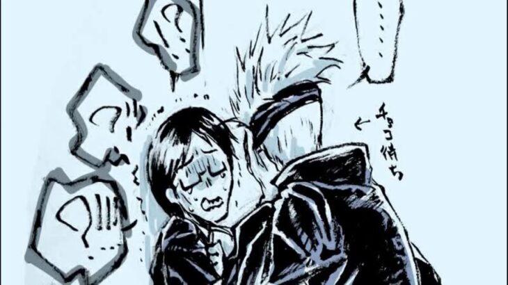 【呪術廻戦 漫画】 呪術廻戦最新話! # 341, 伊地知さん愛されつめ