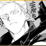 【呪術廻戦漫画】最高で最もユニークな物語 [37]