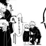 【呪術廻戦漫画】秘密は隠されている#39