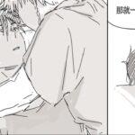 【呪術廻戦漫画】ファンによるストーリー #45