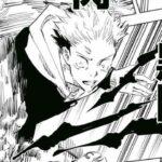 【異世界漫画】 呪術廻戦 50~80話 ー日本語のフル   『Jujutsu Kaisen』最新 50~80話 【マンガ動画】