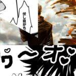 【呪術廻戦 漫画】不思議な物語, パート 516, 呪log