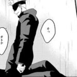 【呪術廻戦漫画】秘密は隠されている#54