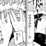 【呪術廻戦漫画】ファンによるストーリー #59