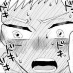 【呪術廻戦漫画】秘密は隠されている#61
