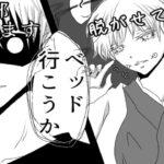 【呪術廻戦漫画】ファンによるストーリー #8