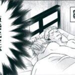 【呪術廻戦漫画】秘密は隠されている#85