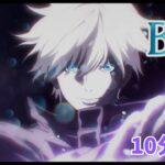 【呪術廻戦】五条悟   虚式『茈』 発動時BGM  10分耐久