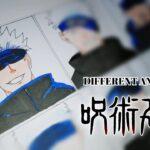 Drawing – Gojo Satoru In Different Anime Styles | Jujutsu Kaisen [呪術廻戦]