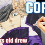 【呪術廻戦】五条悟 描いてみた Jujutsu Kaisen   Drawing Satoru Gojo   copic
