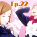 Jujutsu Kaisen Episode 22 English Subbed    呪術廻戦 22話