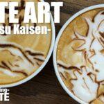 Jujutsu Kaisen Latte Art – Satoru Gojo / 呪術廻戦 五条悟 ラテアート