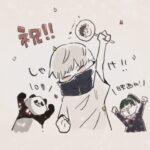 [ティックトック絵] ❤️呪術 廻 戦 ティック トック | Jujutsu Kaisen Painting Tik Tok 💯Japanese Art Style #31