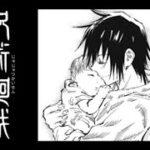 【呪術廻戦】ターミナル 伏黒甚爾・伏黒恵【静止画MAD】