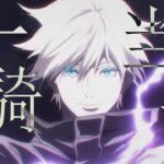 【MAD】呪術廻戦×一騎当千 【ブルーレイ画質】【セリフ入り】【AMV】Jujutsu Kaisen