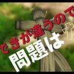 【文字入りMAD】うっせえわ×呪術廻戦【AMV】