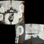 【MAD】【呪術廻戦映画】【呪術廻戦】命ばかり 乙骨憂太 五条悟【静止画MAD】 呪術廻戦0巻