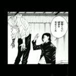呪術廻戦MAD(ネタバレ注意)Vaundyさん:怪獣の花唄