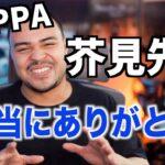 【MAPPA】呪術廻戦がアニメの中で一番好きな外国人ニキ。【海外の反応】