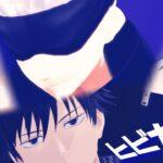 【MMD呪術廻戦】ヒビカセ【五条悟x虎杖悠仁x狗巻棘x伏黒恵】