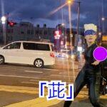 【TGC × 呪術廻戦】「五条悟」がランウェイを歩いたらこうなる!?|第32回 マイナビ 東京ガールズコレクション 2021 SPRING/SUMMER(全身タイツシンガーちゃき)
