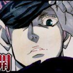 【呪術廻戦】 五条 悟 描いてみた❗  jujutsu kaisen gojou Satoru