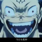 怪物×呪術廻戦mad
