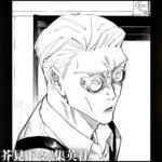 【呪術廻戦】~七海 健人~ 完全解説 ナナミン  キャラクター解説 ネタバレ注意!!
