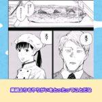 【呪術廻戦】七海健人(ナナミン)のトラウマ死亡シーンがエグすぎる…!!【ゆっくり考察】