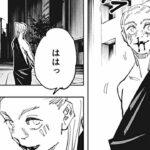 呪術廻戦 100~145話 ー日本語のフル   『Jujutsu Kaisen』最新100~145話  Jujutsu Kaisen raw Chapter 100~145 Full JP
