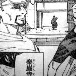 ワンピース 1011話―日本語のフル 『One Piece』最新1011話ネタバレ 死ぬくれ!