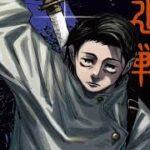 【呪術廻戦】呪術廻戦 136~143話「最新刊」  JUJUTSU KAISEN [NEW]
