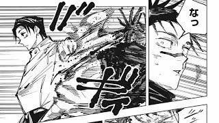 【呪術廻戦】呪術廻戦 139~142話『漫画』   Jujutsu Kaisen RAW 139~142 Full Japan