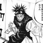 呪術廻戦 140~146話―日本語のフル 最新140~146話死ぬくれ!