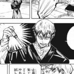 呪術廻戦 140~146話 日本語 | Jujutsu Kaisen Chapter 140~146