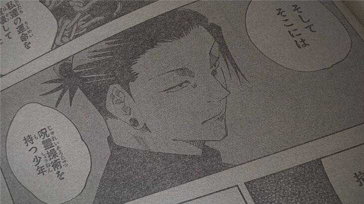 呪術廻戦 145話 日本語 2021年04月08日発売の週刊少年ジャンプ掲載漫画『呪術廻戦』最新145話