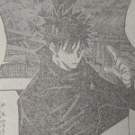 呪術廻戦 145話―日本語 『 Jujutsu Kaisen 』最新145話死ぬくれ![spoiler]