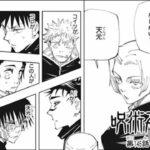 【呪術廻戦 】呪術廻戦 145話『最新刊』| jujutsu kaisen