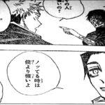 呪術廻戦 146話 日本語 2021年04月15日 | Jujutsu Kaisen Chapter 146 🔥🔥🔥