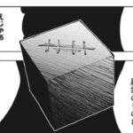 呪術廻戦 146 日本語 FULL / Jujutsu Kaisen raw Chapter 146
