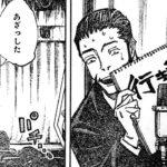 呪術廻戦 146話―日本語のフル+100% ネタバレ『Jujutsu Kaisen』最新146話